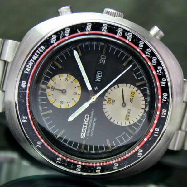 Seiko UFO Chronograph Automatic Day Date Steel Mens Watch