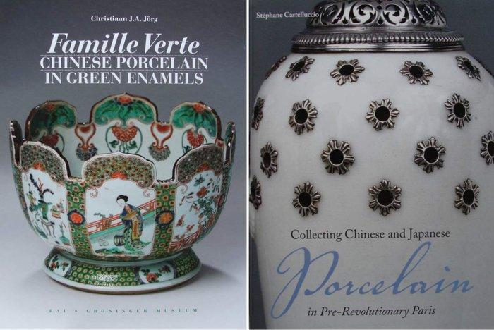 2 Books : Famille Verte, Chinese Porcelain - & Collecting Chinese and Japanese Porcelain - China - mixed