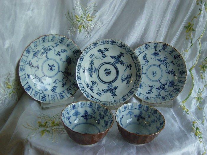 Buy 2 get 3 saucers (5) - Porcelain - Qianlong, Batavia ware - China - 18th century - Catawiki