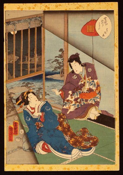 "Original woodblock print - Utagawa Kunisada II (1823-1880) - 'No. 2, Hahakigi' - From the series ""Lady Murasaki's Genji Cards"" (Murasaki Shikibu Genji karuta) - Japan - 1857"