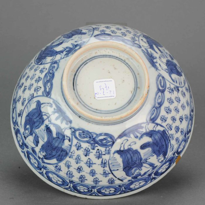 Bowl - Porcelain - 16C Wanli Chinese porcelain Eight immortals Attributes - China - 16th century - Catawiki