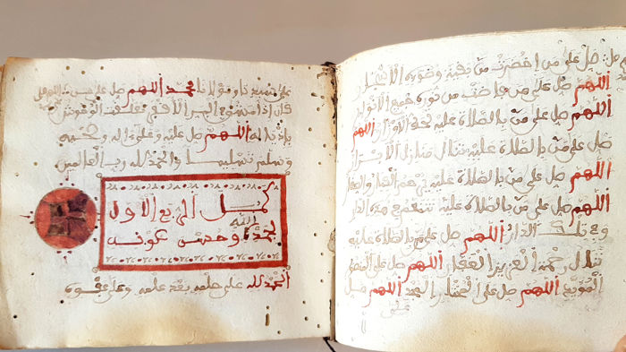 Arabisch Manuscript Dalail Al Khayrat 6 Verzen In Maghrebi Schrift 1800 Catawiki
