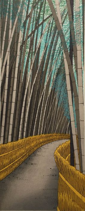 Original woodblock print, Published by Unsodo - Teruhide Kato (1936-2015) - Bamboo forest in early summer - Heisei period (1989-2019) - Japan - Catawiki