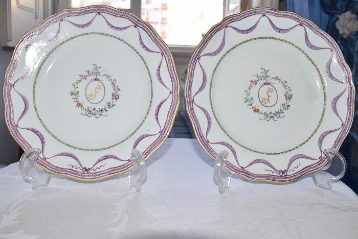 Dish (2) - Porcelain - China - Qianlong (1736-1795) - Catawiki
