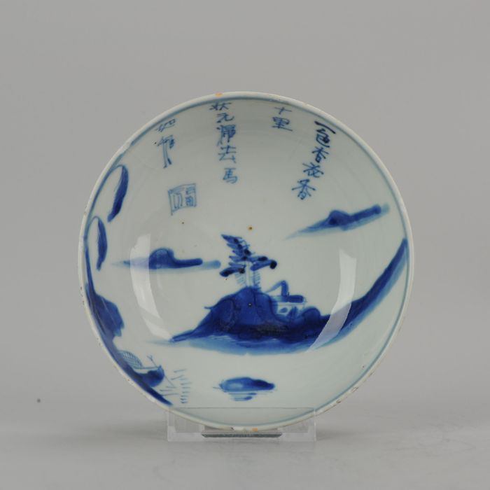 Bowl - Blue and white - Porcelain - Wanli Ming Period Bowl with Calligraphy - China - 17th century - Catawiki