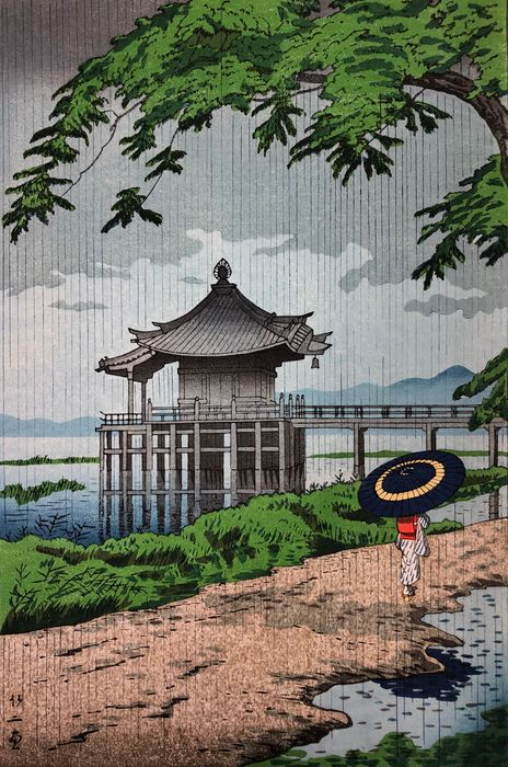 "Original woodblock print, Published by Unsodo - Asano Takeji (1900-1998) - ""Umikido koame"" 浮御堂小雨 (Drizzling Rain in Umikido) - Heisei period (1989-2019) - Japan - Catawiki"