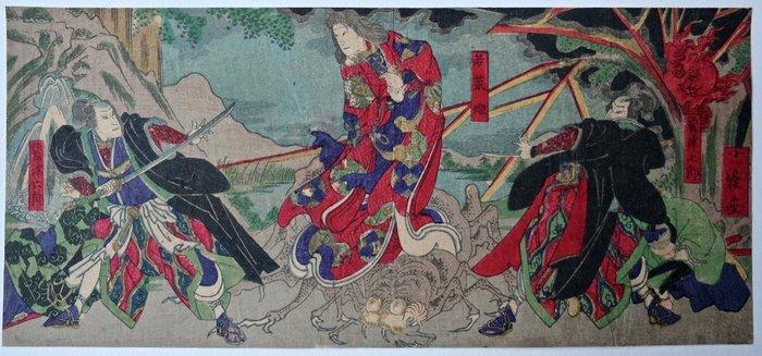 Original woodblock print - Hasegawa Sadanobu 貞信 II (Konobu I) (1848-1940) - Osaka kabuki actors as Princess Wakana, Washizu Rokuro and Washizu Shichiro - ca 1870s (Meiji period) - Japan - Catawiki