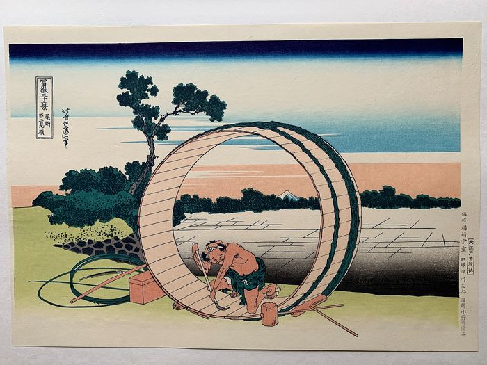 "Woodblock print (Oedo reprint) - Katsushika Hokusai (1760-1849) - Fuji View Field in Owari Province - From the series ""Thirty-six Views of Mount Fuji"" - 1960s - Japan - Catawiki"