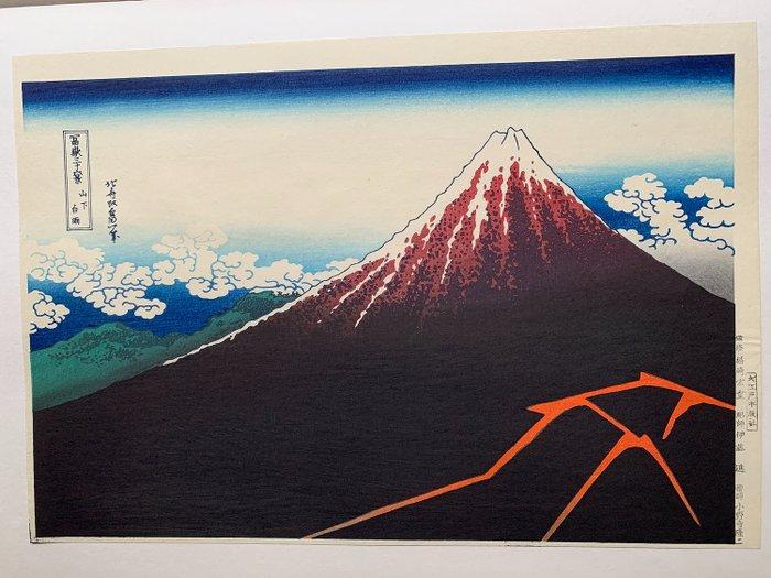 "Woodblock print (Oedo reprint) - Katsushika Hokusai (1760-1849) - Rainstorm Beneath the Summit - From the series ""Thirty-six Views of Mount Fuji"" - 1960s - Japan - Catawiki"