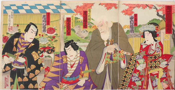 Original woodblock print, Triptych - Utagawa Kunisada III (1848-1920) - Nakamura Fukusuke as Minazuru Hime, Ichikawa Danjuro as Priest Kiichi and Onoe Kikugoro as Torazo - 1900 - Japan - Catawiki