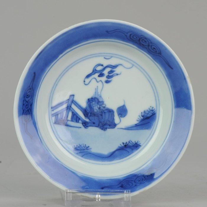 Dish - Blue and white - Porcelain - Qilin Dish - China - Kangxi (1662-1722) - Catawiki
