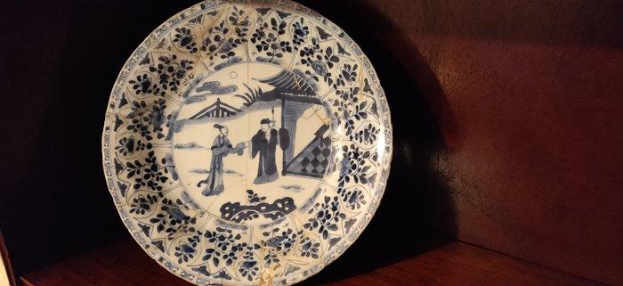 Plate - Porcelain - China - 17th century - Catawiki