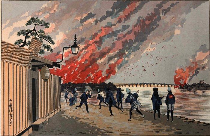 Woodblock print (reprint) - Kobayashi Kiyochika (1847-1915) - The Great Fire at Ryogoku Viewed from Hamacho 浜町より写両国大火 - Japan - ca 1960s (Showa period)
