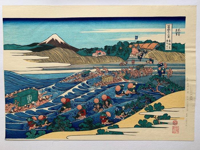 "Woodblock print (Oedo reprint) - Katsushika Hokusai (1760-1849) - The Fuji from Kanaya on the Tōkaidō - From the series ""Thirty-six Views of Mount Fuji"" - Japan - 1960s - Catawiki"