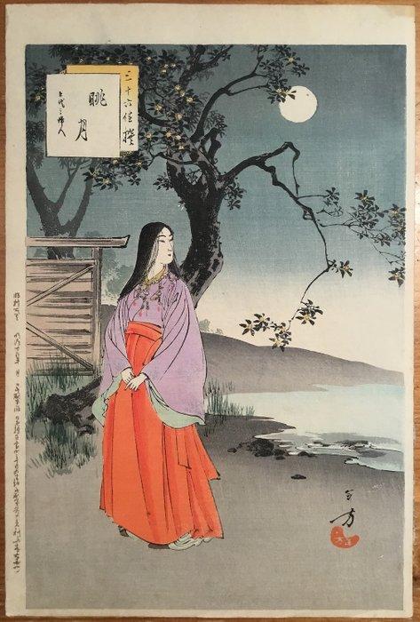 Original woodblock print - Mizuno Toshikata (1866-1908) - Kijken naar de maan (眺月) - 1892 - Japan - Catawiki
