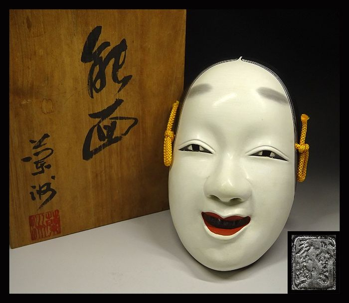Signed noh mask with box - Wood - Japan - Early 20th century - Catawiki