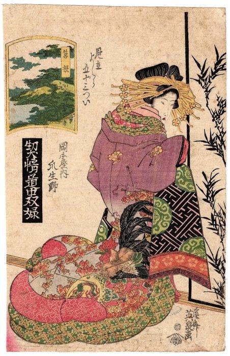 "Original woodblock print - Keisai Eisen (1790-1848) - Hakone: Uryûno of the Okamotoya - From the series ""A Tôkaidô Board Game of Courtesans: 53 Pairings"" - ca 1821-23 - Japan - Catawiki"