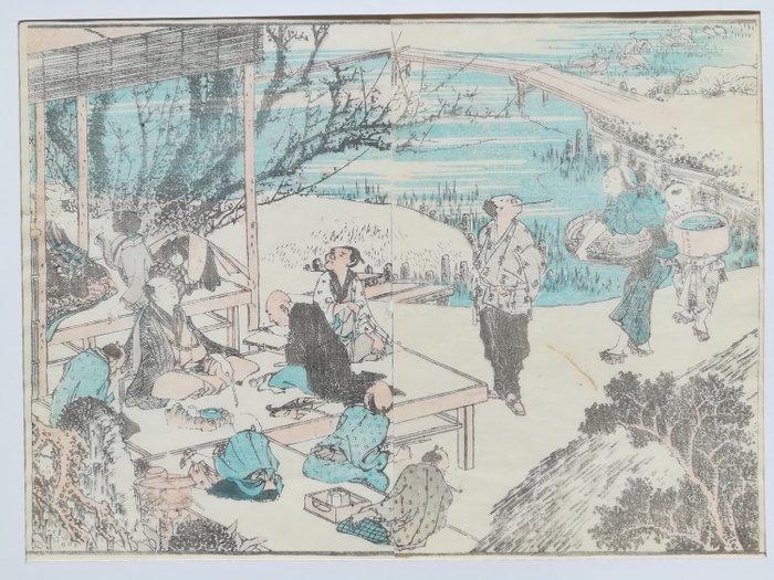 "Original woodblock print, Diptych illustrations - Katsushika Hokusai (1760-1849) - ""Hokusai gafu"" 北斎画譜 vol 1, Planche 10/11- 1849 (Kaei 2) - 1849 (Kaei 2) - Japan - Catawiki"