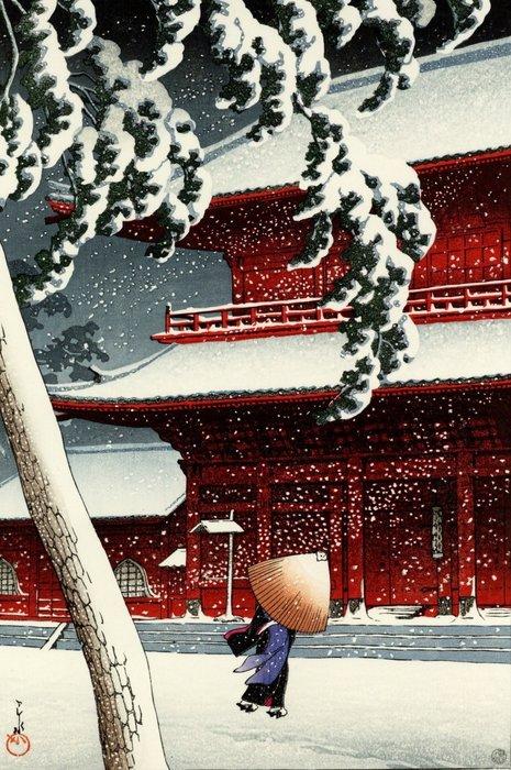 "Original woodblock print, Published by Watanabe - Kawase Hasui 川瀬巴水 (1883-1957) - 'Zojo Temple, Shiba' 芝増上寺 - From the series ""Twelve Views of Tokyo"" - Heisei period (1989-2019) - Japan - Catawiki"