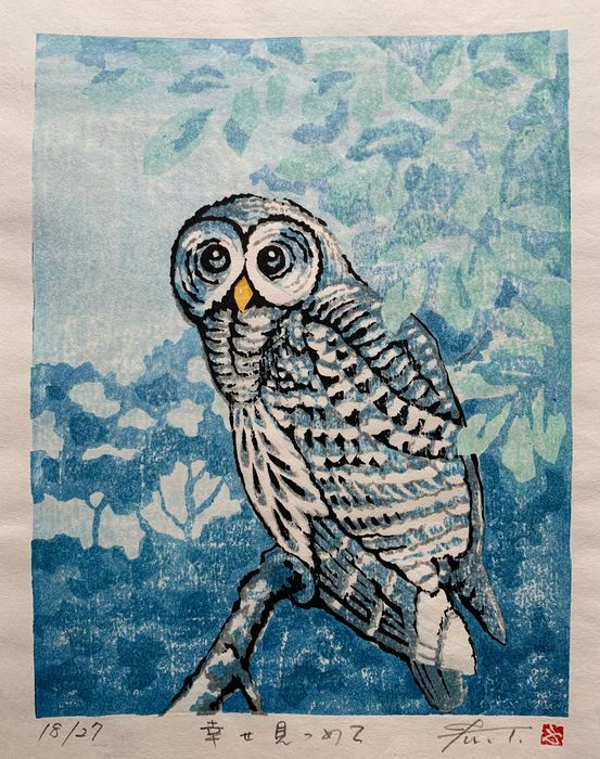 """Original woodblock print - Fu Takenaka (b. 1945) - """"Shiawase mitsumete"""" 幸せ見つめて (Staring Happily) - Signed and numbered in pencil by the artist 18/27 - Japan - Heisei period (1989-2019)"""