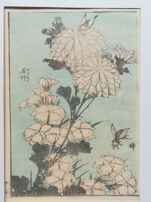 "Original woodblock print - Katsushika Hokusai (1760-1849) - ""Hokusai gafu"" 北斎画譜 vol 2 . Chrysanthemums . , Planche 42 - Japan - 1849 (Kaei 2)"