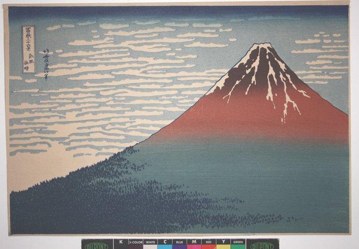 """Woodblock print (reprint) - Katsushika Hokusai (1760-1849) - 'Gaifu kaisei' (Der Fuji bei schönem Wetter) - Aus der Serie """"Die 36 Ansichten des Fuji"""" - Japan - Early 20th century"""
