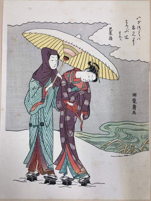 Woodblock print (reprint), Published by Adachi - Isoda Koryusai 磯田湖龍齋 (1735-1790) - Couple beneath a snow-laden umbrella - Japan - ca 1970 (Showa period) - Catawiki