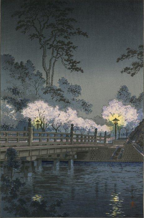 "Original woodblock print, Published by Doi Eiichi - Tsuchiya Koitsu (1870-1949) - 'Benkei bridge' 弁慶橋 - From the series ""Tôkyô fûkei"" 東京風景 (Views of Tokyo) - Japan - Heisei period (1989-2019) - Catawiki"