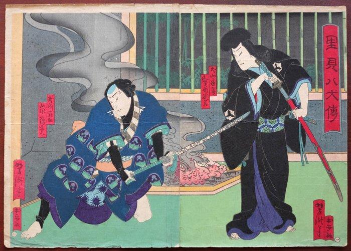 "Original woodblock print - Utagawa Ichiyotei Yoshitaki (1841-99) - Osaka actors Arashi Rikan and Jitsukawa Enjaku - From the series ""Satomi hakkenden"" 里見八犬伝 - Japan - ca 1874 - Catawiki"