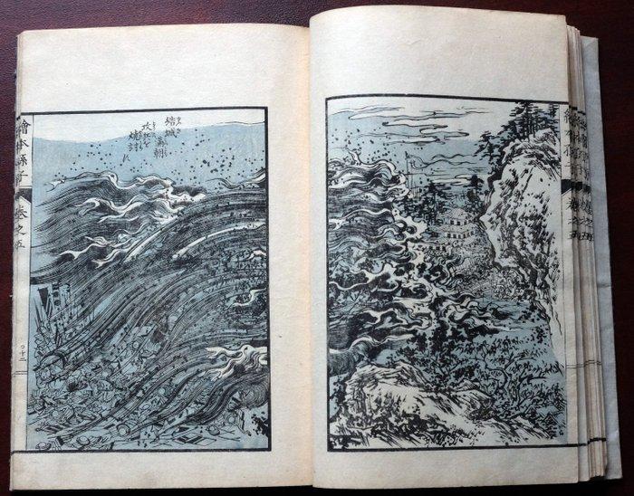 "Book, Original woodblock print - Utagawa Sadahide (1807-1873) - ""Ehon sonshi dokansho"" 絵本孫子童観抄 (Notes on Sun Tzu's Youth) vol 5 - Japan - circa 1868"