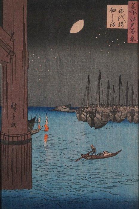 "Woodblock print (reprint) - Utagawa Hiroshige (1797-1858) - 'Tsukuda Island from Eitai Bridge' - From the series ""One Hundred Famous Views of Edo"" - Japan - Early 20th century - Catawiki"