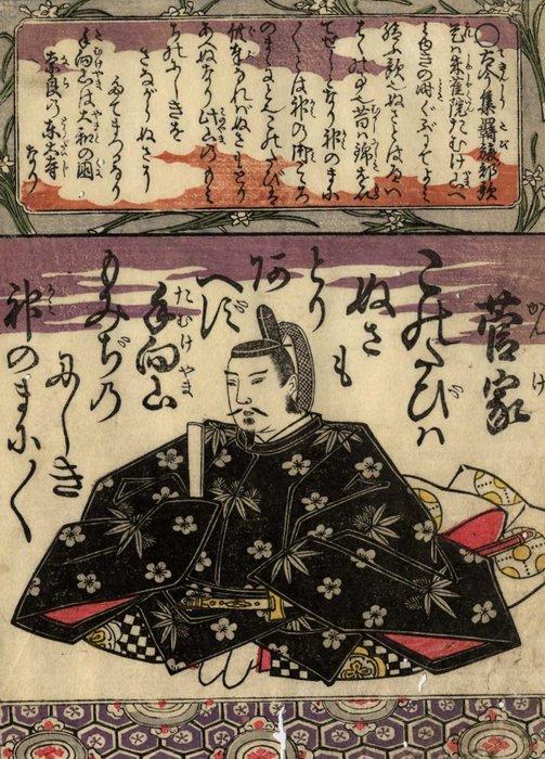 """Original woodblock print - Okada Gyokusan (1737-1812) - 'Sugawara no Michizane' - De la série """"Hyakunin isshu"""" - Japan - ca 1800"""