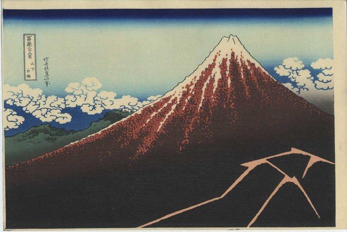 "Woodblock print (reprint), Takamizawa - Katsushika Hokusai (1760-1849) - 'L'Orage sous le sommet du Mont Fuji' - De la serie ""36 vues du Mont Fuji"" - Japan - it. 1970 - Catawiki"