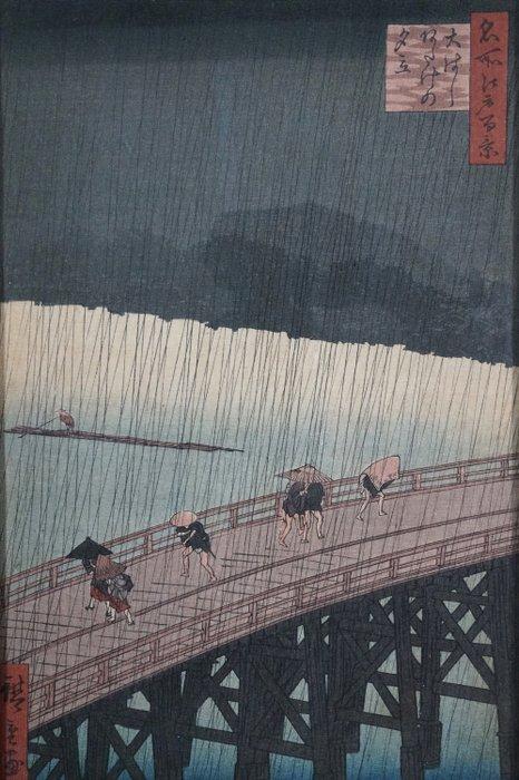 "Woodblock print (reprint) - Utagawa Hiroshige (1797-1858) - 'Sudden Shower over Shin-Ôhashi Bridge and Atake' - From ""One Hundred Famous Views of Edo"" - Japan - Early 20th century - Catawiki"