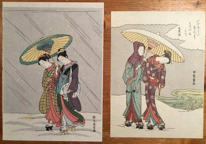 Woodblock print (reprint), Published by Adachi (2) - Suzuki Harunobu (1725-1770), Isoda Koryusai (1735-1790) - Twee houtblok prenten met afbeeldingen van vrouwen in de sneeuw - Japan - CA 1970