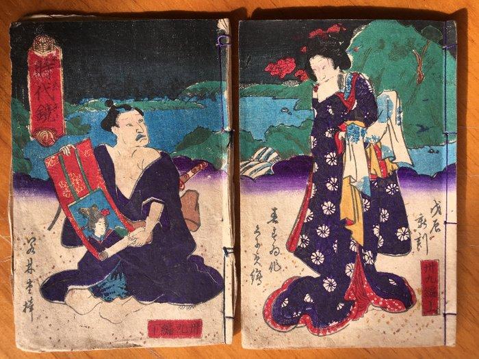 "Book, Original woodblock print (2) - Utagawa Kunisada II (1823-1880) - ""Hokusetsu bidan jidai kagami"" (Uplifting Tale of Northern Snows, Mirror of the Ages) vol 39, I & II - Japan - 1873"