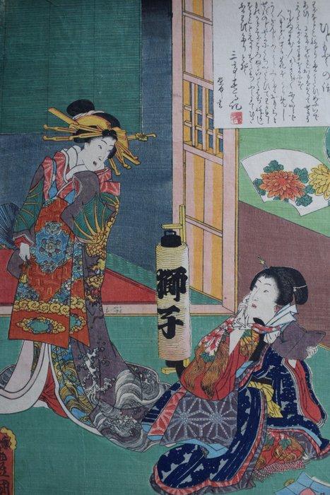 "Original woodblock print - Utagawa Kunisada (1786-1865) - 'No. 23, Hitomoto - From the series ""An Excellent Selection of Thirty-six Noted Courtesans"" - Japan - 1861"