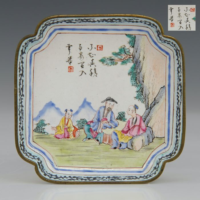 Dish - marked (1) - Famille rose - Canton enamel - Scholars in a landscape - China - Qianlong (1736-1795)