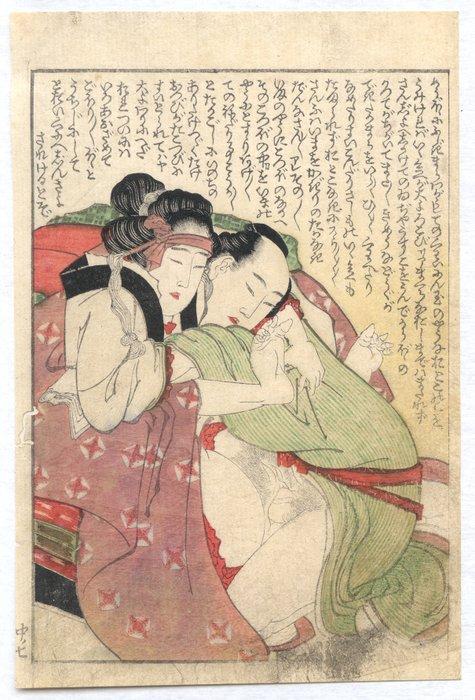 "Original woodblock print - Katsushika Hokusai (1760-1849) - From the shunga album ""Manpuku wagojin"" 萬福和合神 (The gods of conjugal delights) - Japan - 1821"
