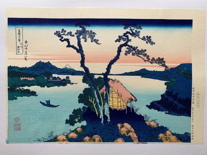 "Woodblock print (Oedo reprint) - Katsushika Hokusai (1760-1849) - A View of Mount Fuji Across Lake Suwa - From the series ""Thirty-six Views of Mount Fuji"" - Japan - 1960s"