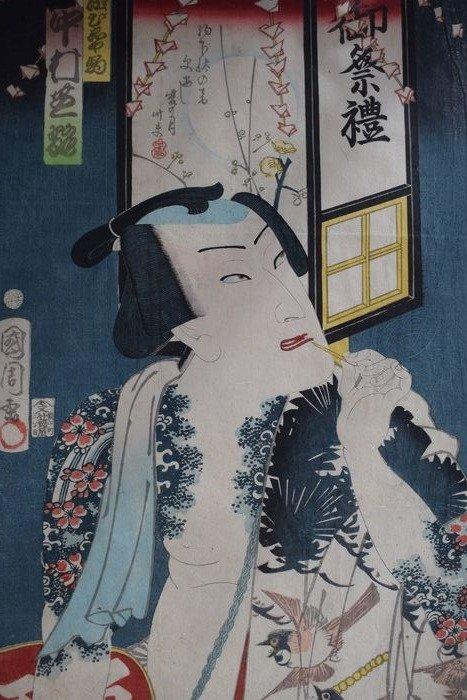 Original woodblock print - Toyohara Kunichika (1835-1900) - Kabuki actor Nakamura Shikan as ?shiyagoma - Japan - 1865