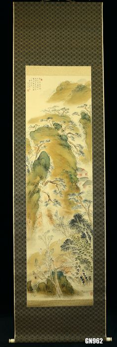 """Hanging scroll - Silk - """"Shipping limitation on this order. Please check description"""" - Landscape - With signature and seal 'Suiden' 翠田 - Japan - ca 1929 (Showa)"""