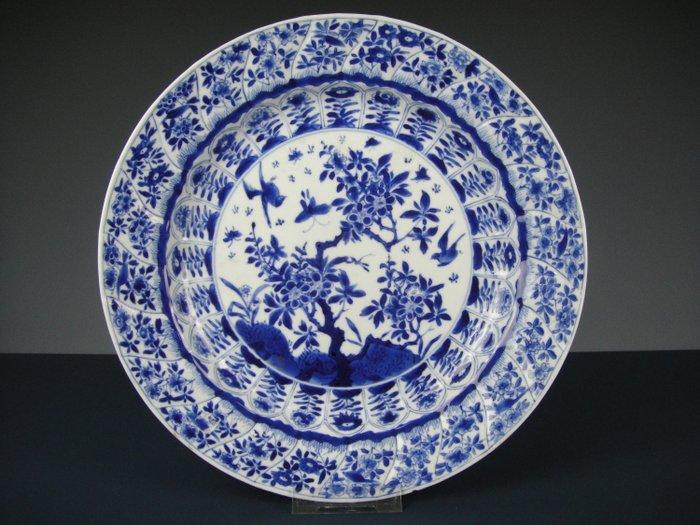 Dish - Porcelain - China - Kangxi (1662-1722)