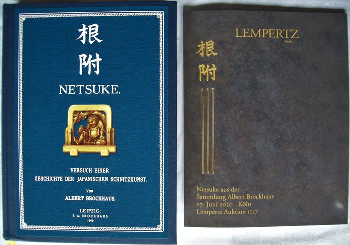 Book, Catalogue (2) - Hardcover / Softcover - Japan - Meiji period (1868-1912)