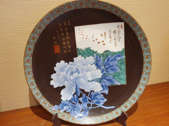 Charger - Porcelain - Koransha - Japan - 19th century