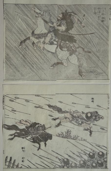 """Original woodblock print double-page illustration (2) - black and white with spot color - Paper - fighters - Katsushika Hokusai (1760-1849) - From """"Hokusai manga"""" 北 斎 漫画 (Sketches by Hokusai) vol 9 - Japan - 19th century"""