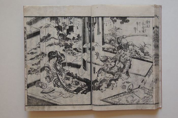 "Original woodblock print illustrated book - Paper - Katsushika Taito II (1818-1853) - ""Ehon tsuzoku sangokushi"" 絵本通俗三国志 (Picture Book of the Romance of the Three Kingdoms) part II vol 7 - Japan - Meiji period (1868-1912)"