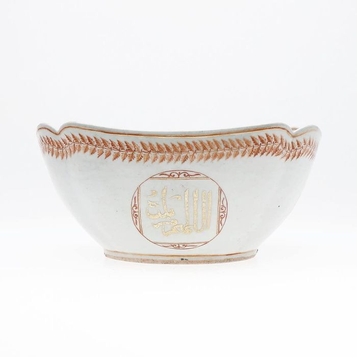 Bowl (1) - Canton - Porcelain - For the Islamic Market - China - Jiaqing (1796-1820)