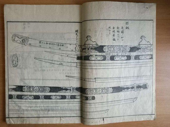 Original woodblock print (1) - Paper - Samurai - Yamano Shunposai - Itsukushima Houmotsu Zue San Vol 8 - 1842 - Japan - Edo Period (1600-1868)