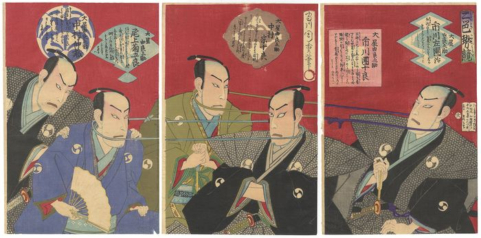 Original woodblock print triptych - Washi paper - Kabuki - Utagawa Morikawa Chikashige (act. ca. 1869-82) - Kabuki actors as Oboshi Yuranosuke (役者絵) - Japan - Late 19th century